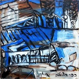 כפר הצוללים. צבע תעשייתי על בד ערבי. 150X150