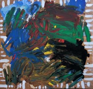 פלטת צבע. 40cm x 38cm